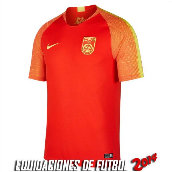 eed9b585ba5d6 Comprar Camisetas Equipaciones China Baratas 2017 2018