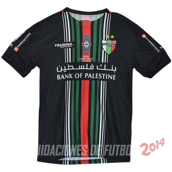 Camiseta Del CD Palestino Final Copa Negro 2018/2019